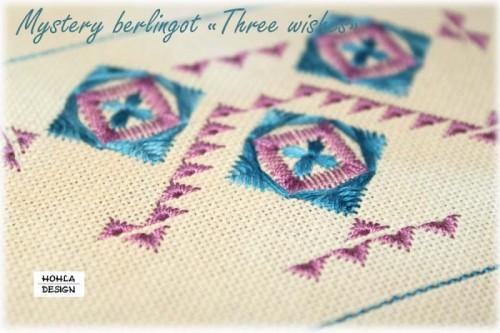 Дизайнерская вышивка