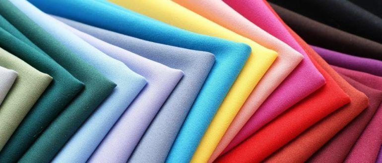 Лайтовые ткани
