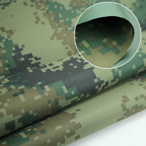 Милитари ткань